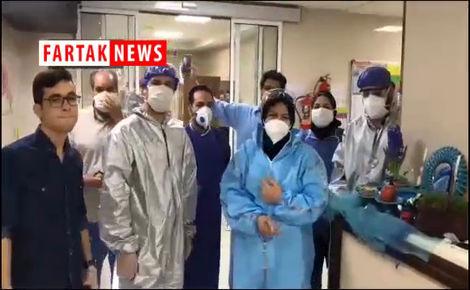 لحظه سال تحویل در قلب بیمارستان کرونایی اراک/فیلم