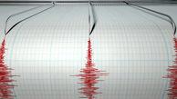 فارس لرزید؛ زلزله ای به بزرگی ۴.۵ریشتر
