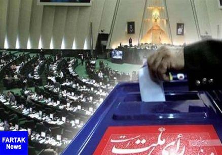 پیشتازی شرق و غرب گلستان در تعداد ثبتنامیهای نخستین روز ثبتنام انتخابات مجلس