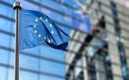 واکنش اتحادیه اروپا به حمله پهپادی اخیر یمن علیه عربستان