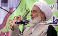 امام جمعه کرمانشاه: تبعیض و ویژهخواری در جامعه باید ترک شود