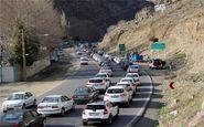 آخرین وضعیت ترافیکی راهها ؛ بیست و چهارم مهر ماه ۹۸