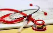 نشانههایی واضح برای شناسایی چند بیماری رایج