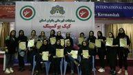 برگزاری رقابتهای کیکبوکسینگ  قهرمانی بانوان استان کرمانشاه