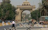 منابع خبری: انفجار درمنطقه سبز بغداد خسارت نداشت
