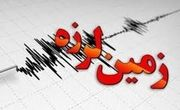 وقوع زلزله ای  به بزرگی ۴.۵ ریشتر حوالی خنج در استان فارس