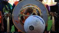 داوران مرحله اول جام حذفی معرفی شدند