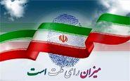 پایان انتخابات در شهرستانهای استان اصفهان/ شمارش آرا آغاز شد