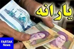هر ایرانی تاکنون چقدر «یارانه» گرفت؟
