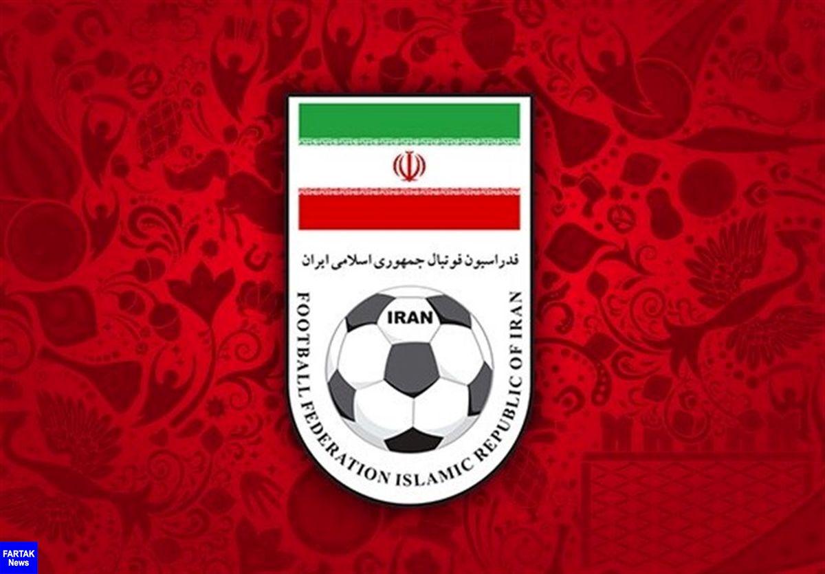 زمان برگزاری نشست هیئت رئیسه فدراسیون فوتبال اعلام شد