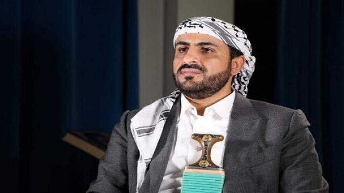 جنگ و محاصره یمن جنایت است