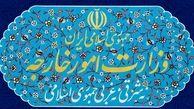 هشدار سفارت ایران به هموطنان مقیم مجارستان درباره کرونا