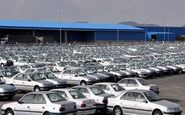 شرایط فروش فوری خودرو در ۴ خرداد ۹۸ اعلام شد