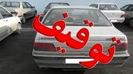 توقیف خودروهایی که بیش از یک میلیون تومان جریمه دارند