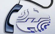 ضرورت توسعه زیرساختهای مخابراتی برای ارائه خدمات مناسب