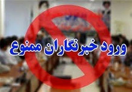 اداره بنادر و دریانوردی سیستان و بلوچستان از پاسخگویی طفره میرود