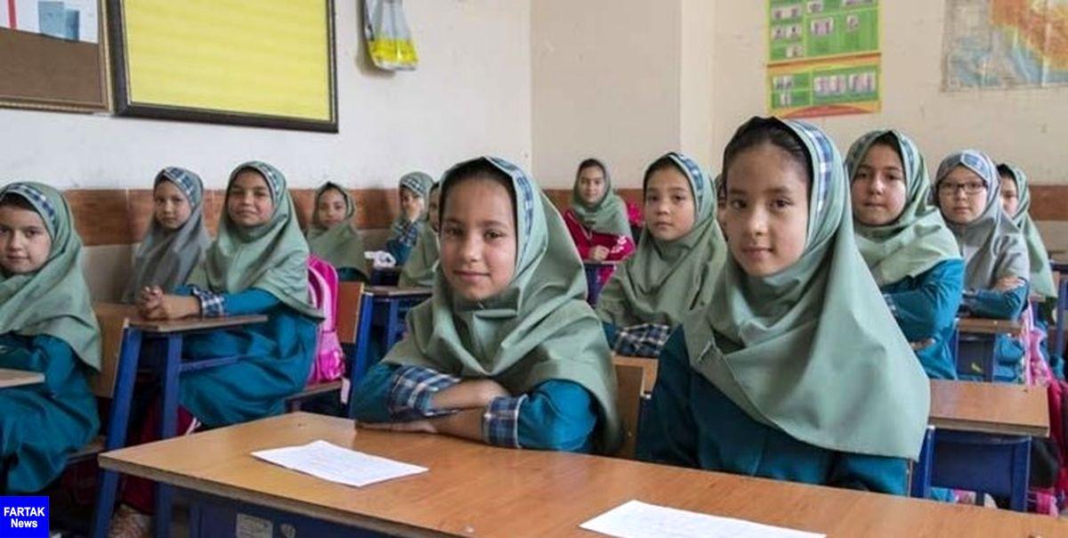 نحوه ثبتنام دانشآموزان اتباع خارجی فاقد مدرک هویتی و اقامتی اعلام شد