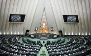 موافقت مجلس با تسویه بدهی دولت به تأمین اجتماعی و رتبه بندی معلمان