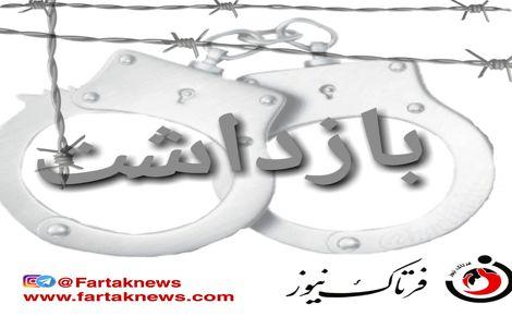 عربدهکش و قمهکش میدان زرجوب رشت بازداشت شد
