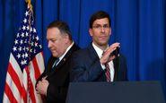 وزیران خارجه و دفاع امریکا از حضور در جلسه کنگره طفره رفتند