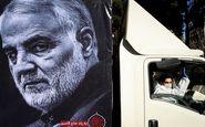 محموله بشردوستانه ایران برای کمک به مردم آمریکا
