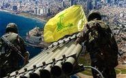 بررسی نگرانی اسرائیل از جنگ آینده با حزب الله در شبکه العالم