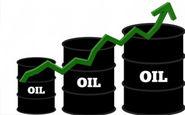 توقف نفت در مرز ۵۰ دلار