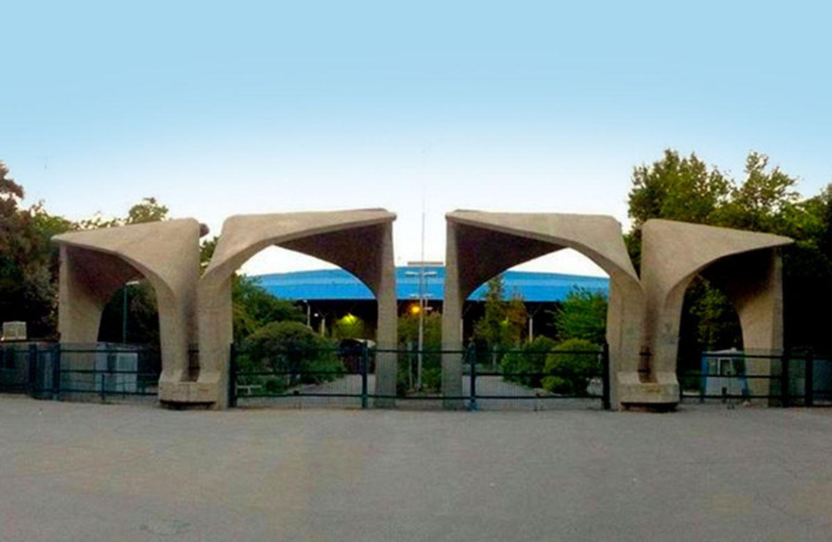 ماجرای فروریختن طاق ورودی درِ دانشگاه تهران چه بود؟