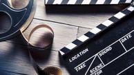 فیلمهای در حال ساخت و اکرانهای جدید