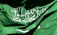 دیدهبان حقوق بشر: ۳۳ تن از اعدام شدگان سعودی شیعه بودند
