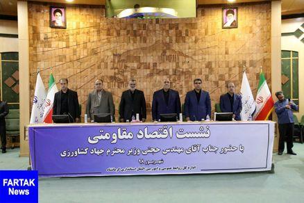 فروش ۲هزار میلیارد اموال دولتی مازاد مشکلات استان کرمانشاه را مرتفع می کند