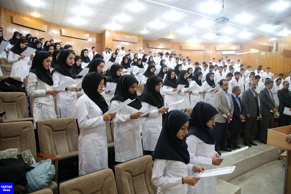 آخرین مهلت ثبت میهمانی و انتقالی دانشجویان علوم پزشکی اعلام شد