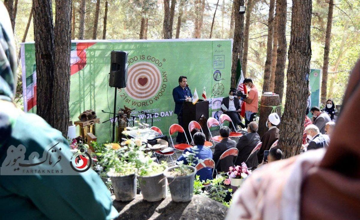 آغاز رویداد منطقه ای روز جهانی چوب ۲۰۲۱ در کرمانشاه