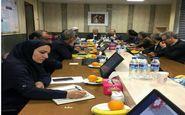 از سامانه نوبت دهی الکترونیکی دانشگاه علوم پزشکی کرمانشاه رونمایی شد