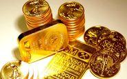 افزایش امروز قیمت طلا ناشی از افزایش جهانی بود