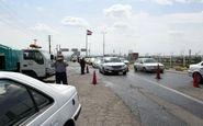 محدودیت های ترافیکی تا سه شنبه 31 شهریور 99