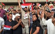 راهپیمایی عراقیها علیه اقدام وزارت خزانه داری آمریکا