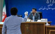 رسیدگی به اتهامات محمدهادی رضوی و ۳۰ متهم پرونده بانک سرمایه