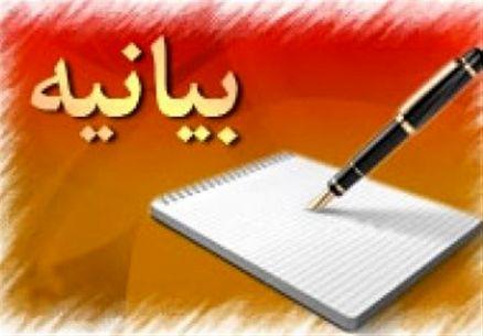 بیانیه شورای سیاستگذاری اصلاح طلبان استان ایلام در محکومیت رژیم اردوغان