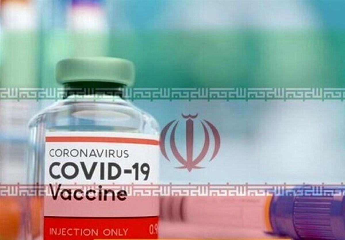 تفاوت واکسن ایرانی با سایر واکسن ها چیست؟