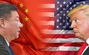 ترامپ، چین را تحریم میکند
