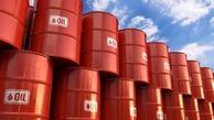 قیمت جهانی نفت امروز ۱۳۹۷/۰۳/۰۱