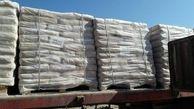 کشف  بیش از 7 تن برنج قاچاق توسط ماموران گمرک
