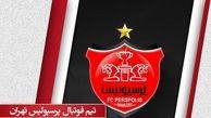 اقدام ویژه کنفدراسیون فوتبال آسیا و الدحیل برای پرسپولیس تهران!