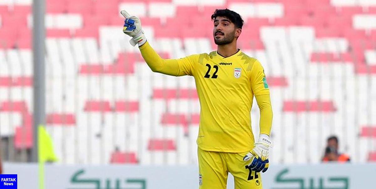 امیر عابدزاده در فوتبال اسپانیا/سنگربان ایرانی به تیم پونفرادینا پیوست