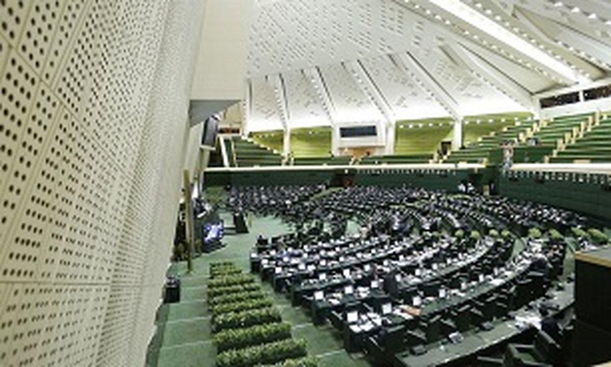 اعلام برنامه کاری نمایندگان مجلس تا پایان مهر ماه