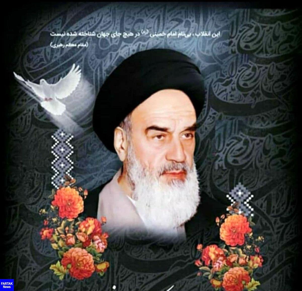 برگزاری مراسم سالگرد ارتحال امامخمینی(ره) در بقاع شاخص استان کرمانشاه