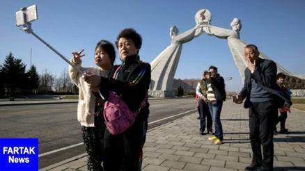 هجوم گردشگران چینی به کرهشمالی