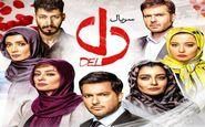 انتقاد شدید سعید راد از سریال