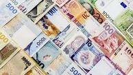 یورو و پوند کاهش یافت/ نرخ ارز بانکی امروز 25 اردیبهشت 97